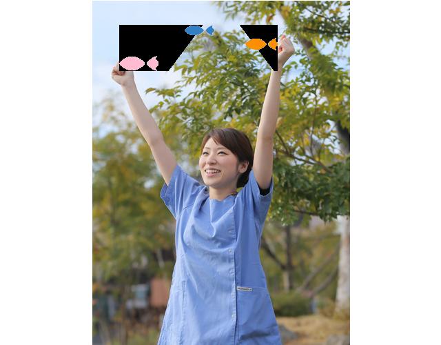 FISH哲学 福岡青洲会グループ 看護部